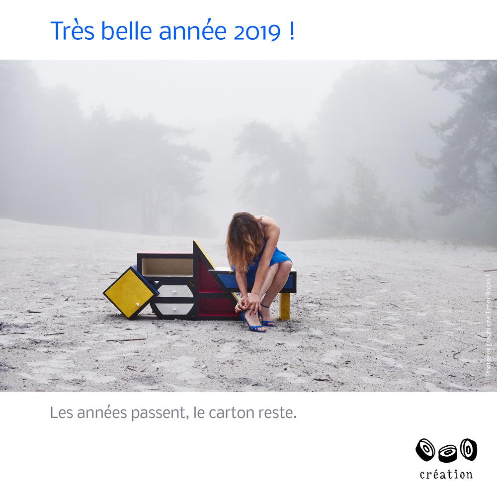Carte de vœux 2019 Ooo - Photo et graphisme @ Ernesto Timor